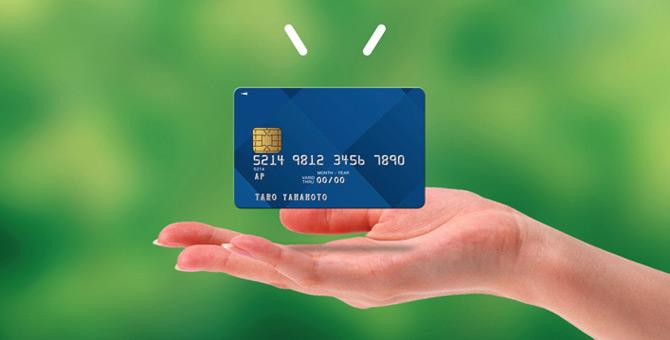 カードでの支払いは可能ですか?